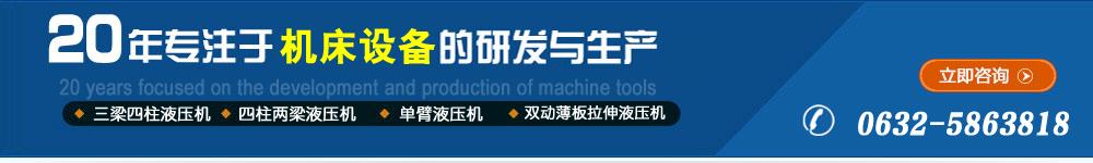 封头冲压机_1200吨,1600吨,2000吨四柱油压机厂家