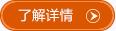 http://www.zuanchuangchangjia.com/style/images/14119777136503.jpg